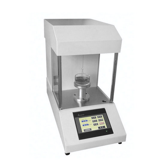 JYW-200C自动界面张力仪